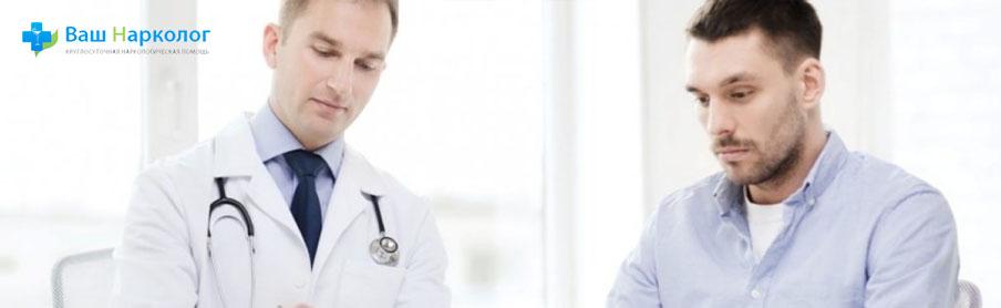 Наркология гиппократ сорбенты от похмелья